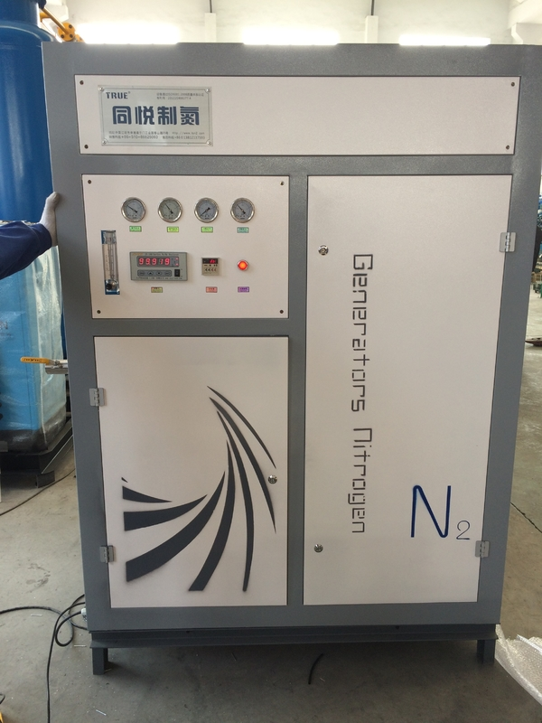 Large Capacity Carbon Steel Main Part Nitrogen PSA Generator Voltage Customized