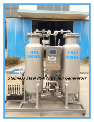 Chiny Stainless Steel Psa Nitrogen Making Machine 1 Kw For Food Manufacturer Plant fabryka
