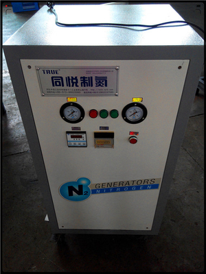 Chiny 3 Nm3/H 5 Nm3/H Nitrogen Making Machine With Microcomputer Control fabryka